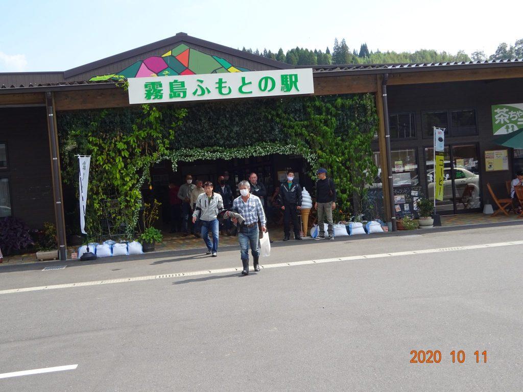 霧島ふもとの駅